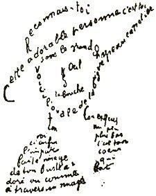 Каллиграмма