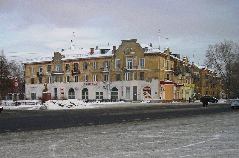 Челябинск. ул. Энергетиков.