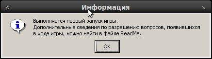Информация_752.jpeg