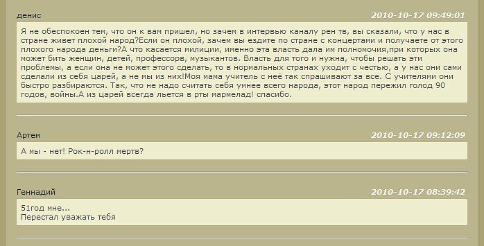 http://img-fotki.yandex.ru/get/5602/loengrin53.2/0_4d7de_faad5c02_XL.jpg