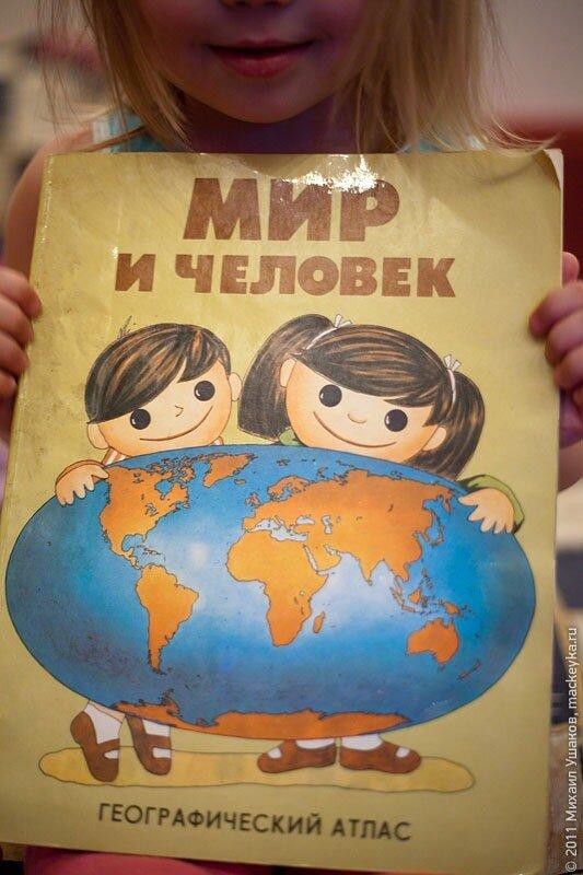 книга Мир и человек
