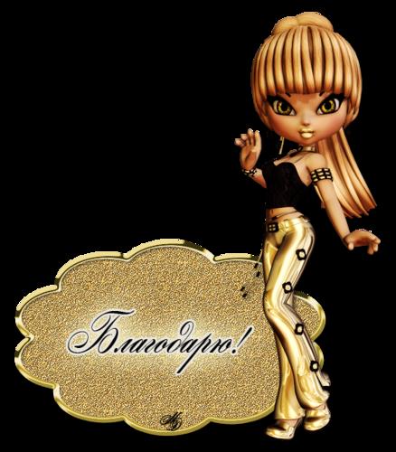 http://img-fotki.yandex.ru/get/5602/miss-monrodiz.17/0_4c4f3_c20a7267_L.jpg