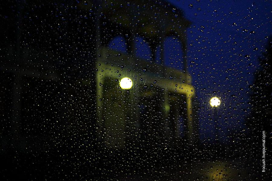 дождь в СРП