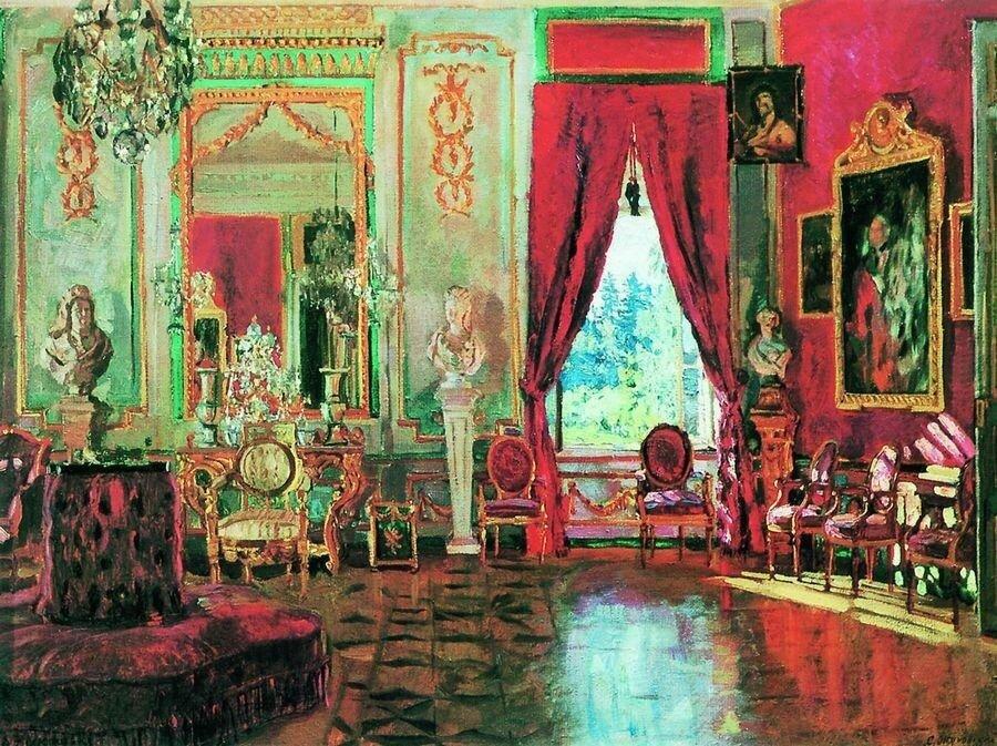 С. Ю. Жуковский Кусково. Малиновая гостиная 1917