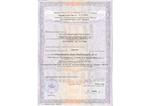новая лицензия.png