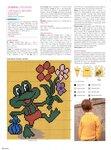 Вязание спицами для детей рисунки с описанием 26