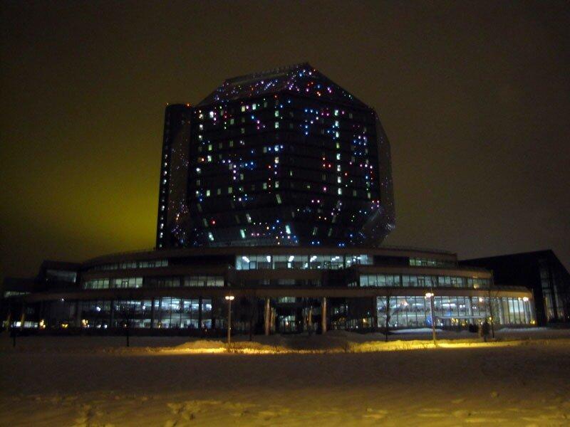Минск. Часть 5: Библиотека