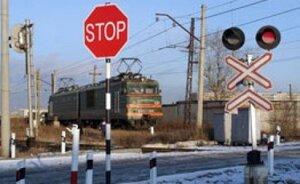 Во Владивостоке будет временно закрыт один из ж/д переездов