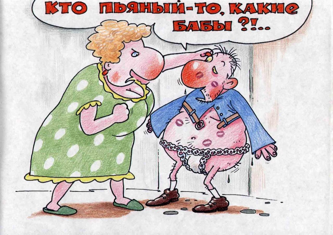 Пьяная русская девушка пришла домой 28 фотография