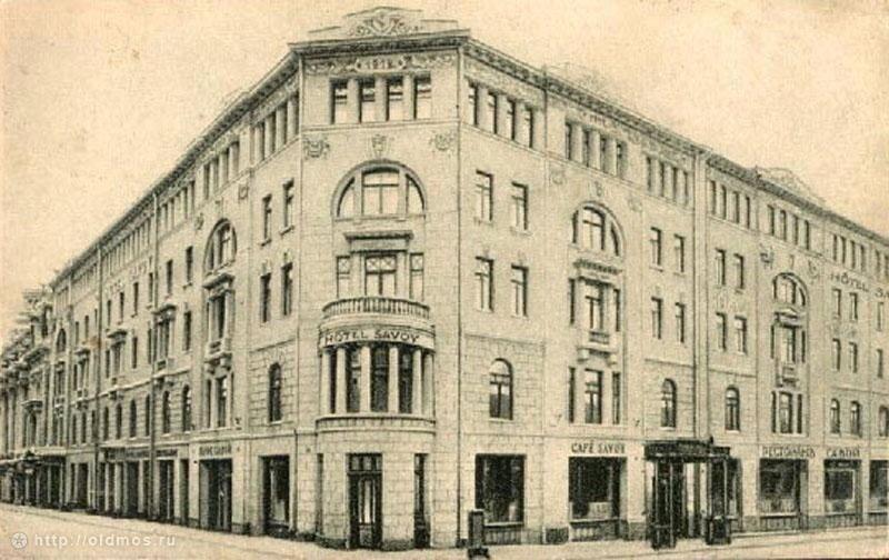 Первое в Москве венское кафе Австро-Венгерской общины Альпийская Роза (ныне ресторан Савой)