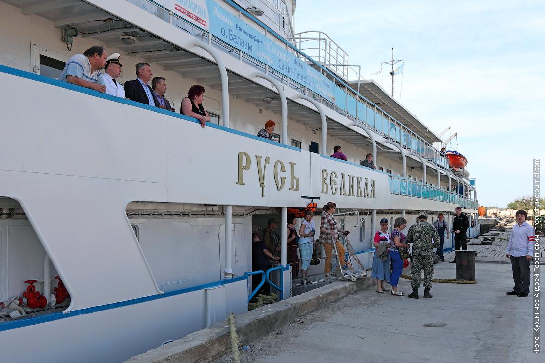 теплоход Русь Великая прибыл в Казахстан