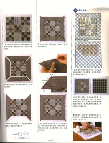 Square and triangle patchwork world