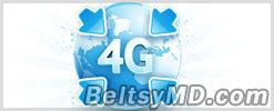 Услуга 4G от Moldtelecom