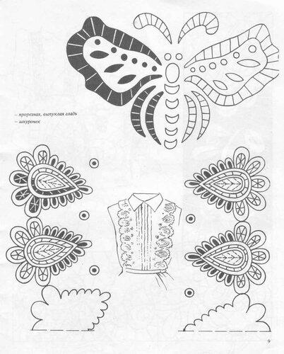 Вышивка ришелье руками схемы шаблоны 25