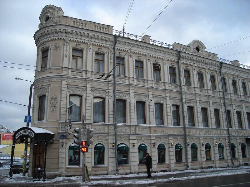 Торговый дом потомков П.А.Смирнова