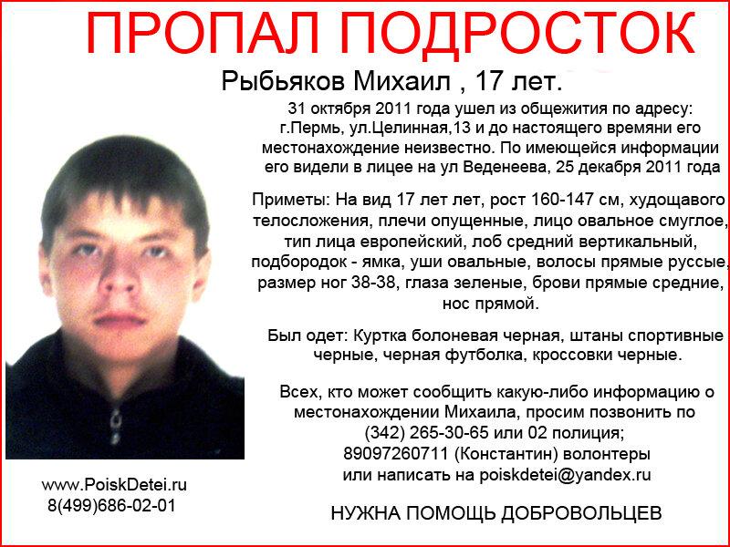 http://img-fotki.yandex.ru/get/5603/135884743.5/0_59cac_56772418_XL.jpg