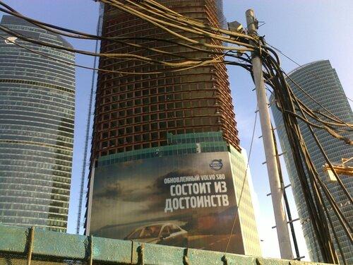 http://img-fotki.yandex.ru/get/5603/137484596.0/0_790d9_197c87d_L.jpg
