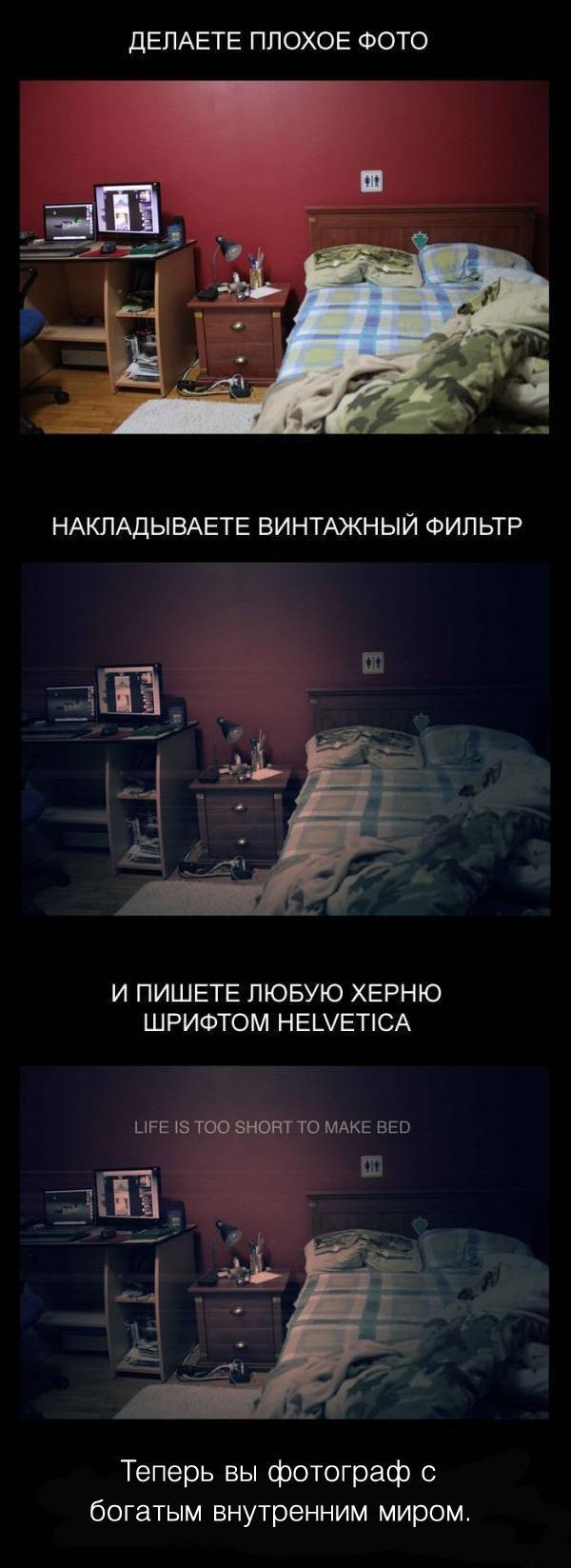 http://img-fotki.yandex.ru/get/5603/138238612.38/0_6c8a1_e16684cf_orig.jpg