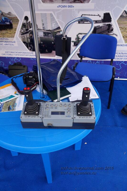 Пульт управления автономным гусеничным роботом РОИН-070, Выставка Комплексная безопасность 2015, Москва