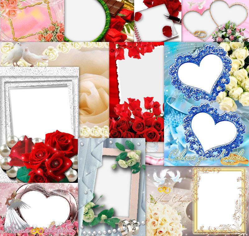 12 рамок с розами