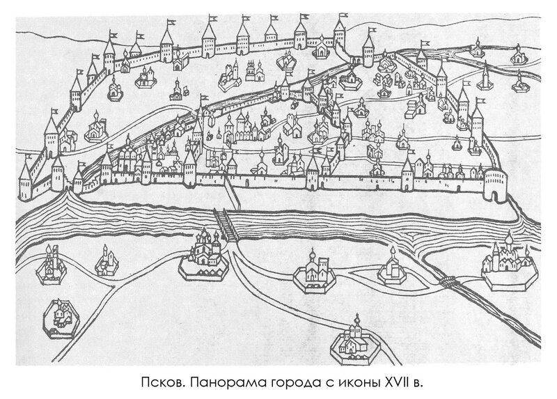 Панорама города Пскова с иконы XVII в.