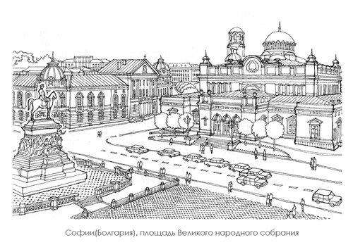 Площадь Великого народного собрания в Софии, панорама