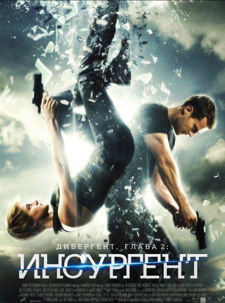 ���������, ����� 2: ��������� / Insurgent (2015/HDTVRip/720p) ������ + �������