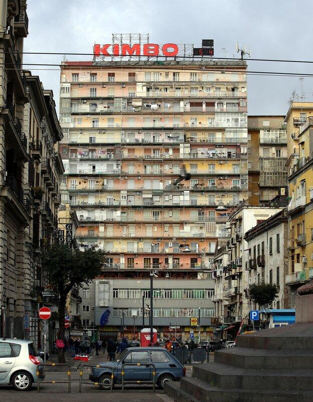 Naples. Giuseppe Garibaldi Square (Piazza Giuseppe Garibaldi)