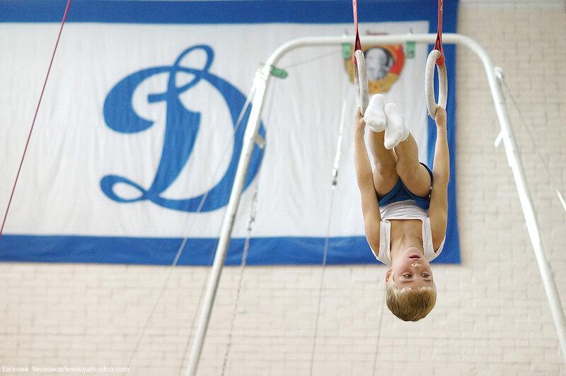 Осень. День гимнастики. 25.10.14.18..jpg