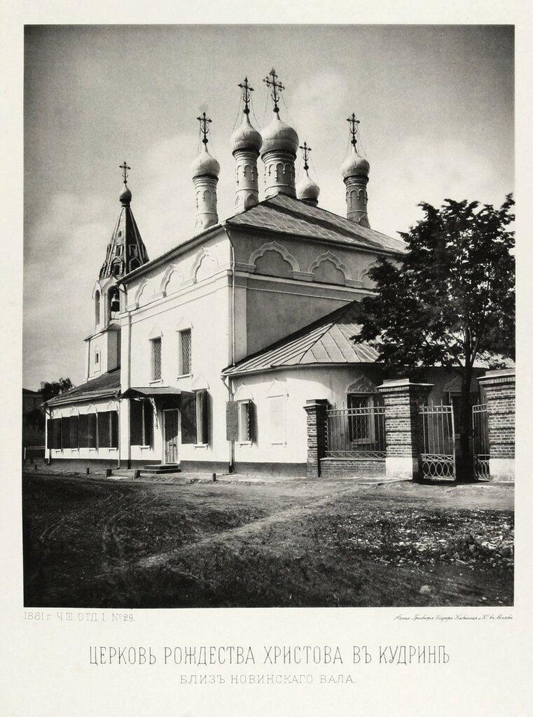 Храм Рождества Христова в Кудрине