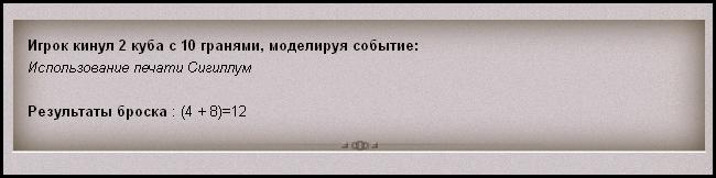 https://img-fotki.yandex.ru/get/5603/47529448.d0/0_cb60e_386c9c9a_orig.png