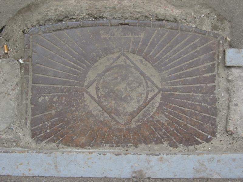 Мпс бетон заказать бетон с доставкой цена тюмень