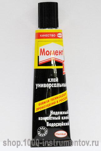 Клей МОМЕНТ 30 мл чёрный тюбик