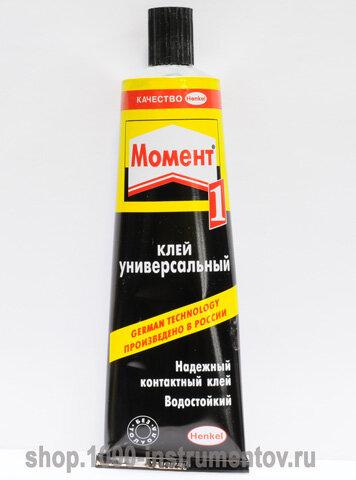Клей МОМЕНТ 125 мл чёрный тюбик