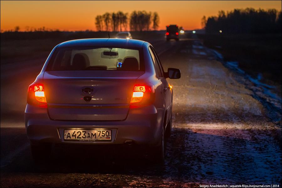 Автопробег Datsun, день 1