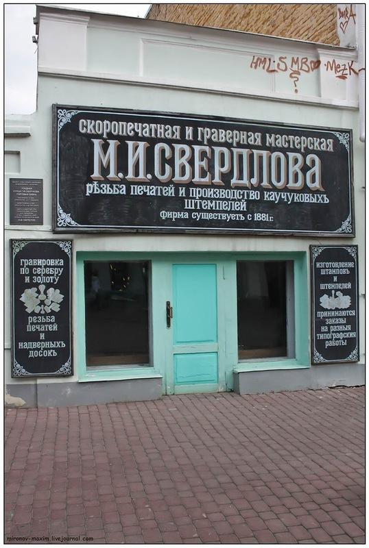 Автопутешествие по европейской части России - Боголюбово (Храм Покрова на Нерли), Владимир и Нижний Новгород