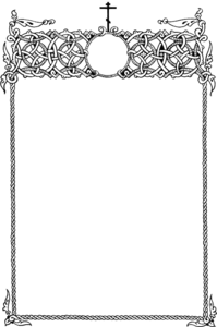 Рамка для формата а4 невский район