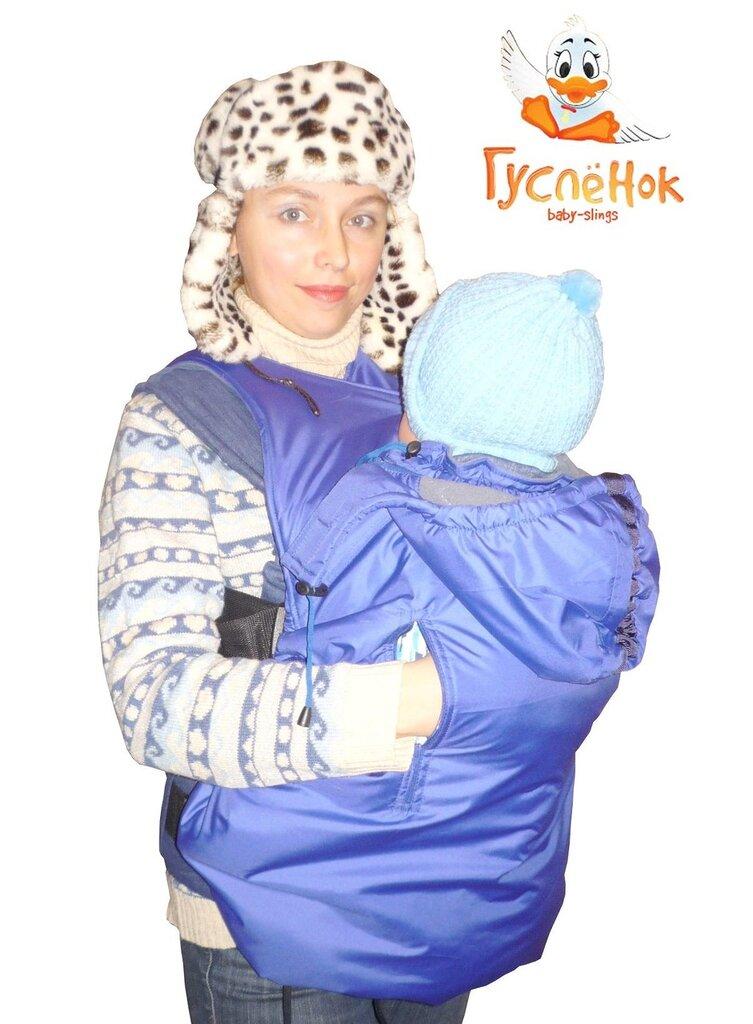 Слингонакидка Гусленок