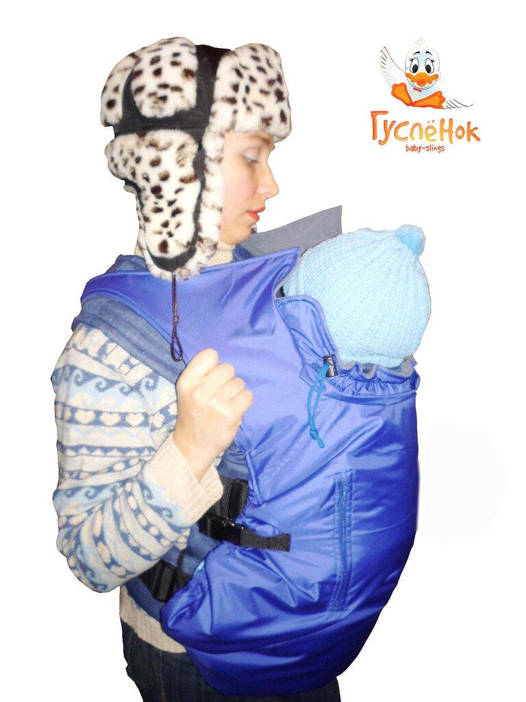Слингонакидка шея ребенка закрыта горловина регулируется