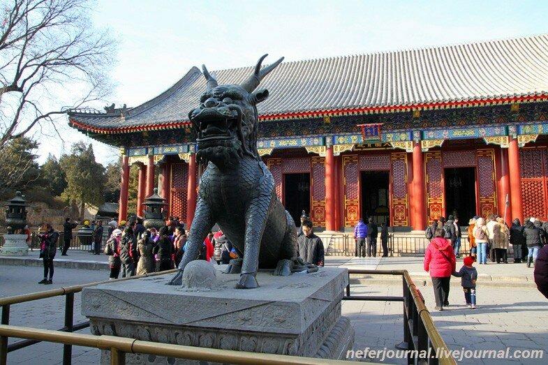 Пекин. Парк Ихэюань.