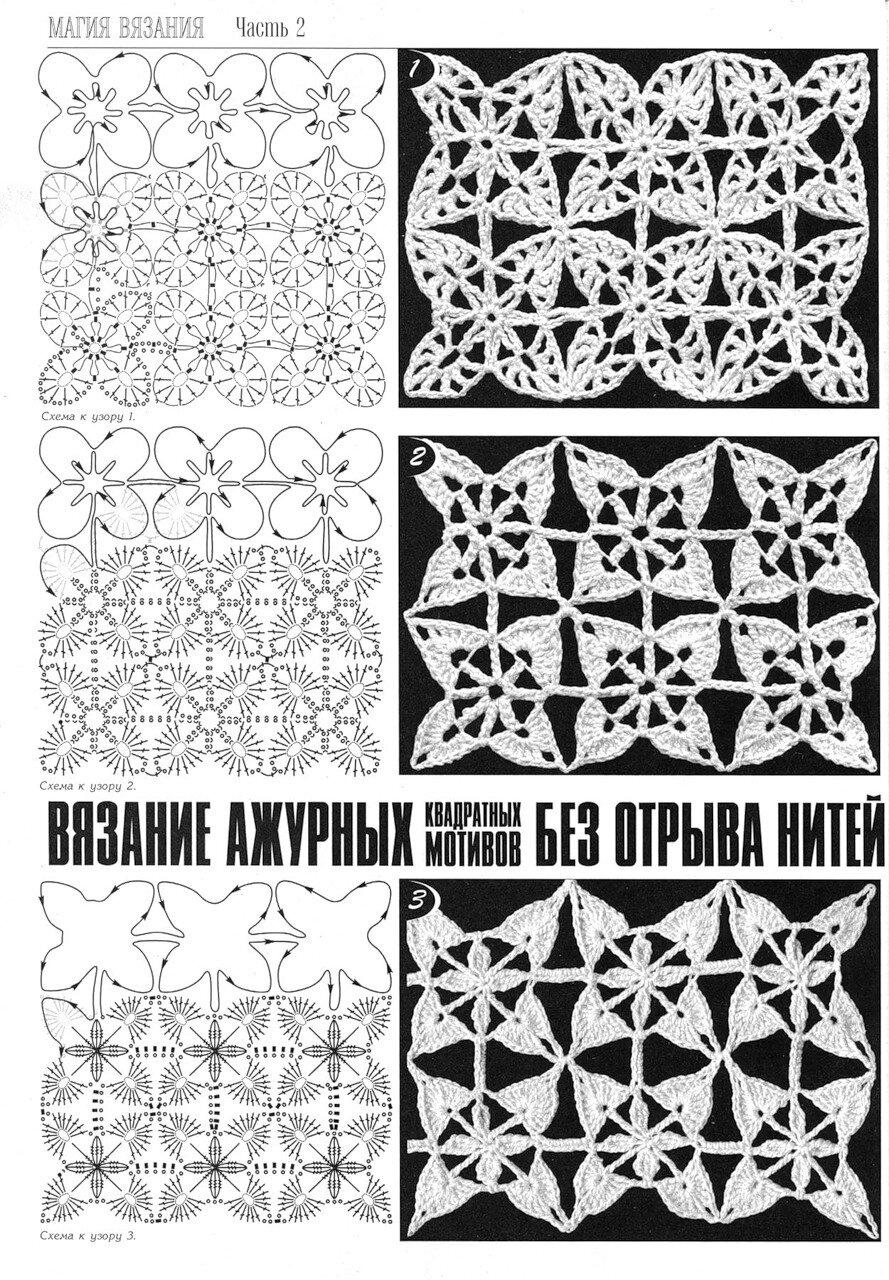 //img-fotki.yandex.ru/get/5603/abonny.a4e/0_74d83_92e192f9_XXXL
