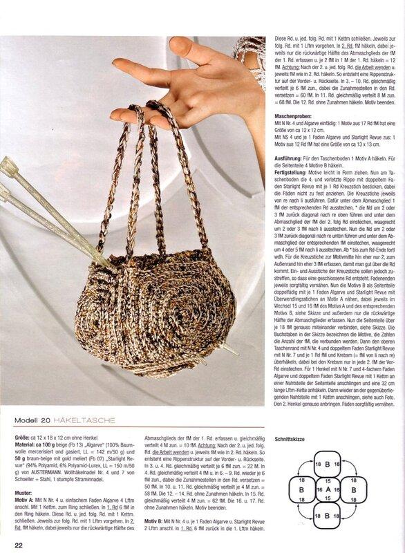 Accessoires - №2 - 2011