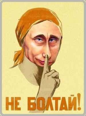 Жителям оккупированного Крыма придется больше платить за мобильную связь - Цензор.НЕТ 3087