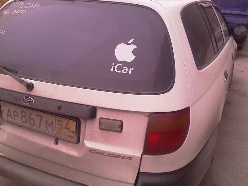 Apple, icar, юмор