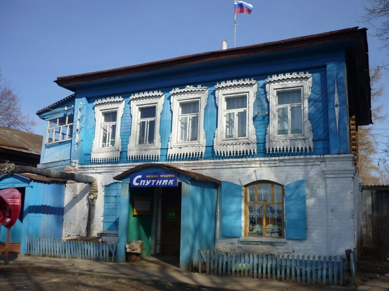 Село Старая Тушка.