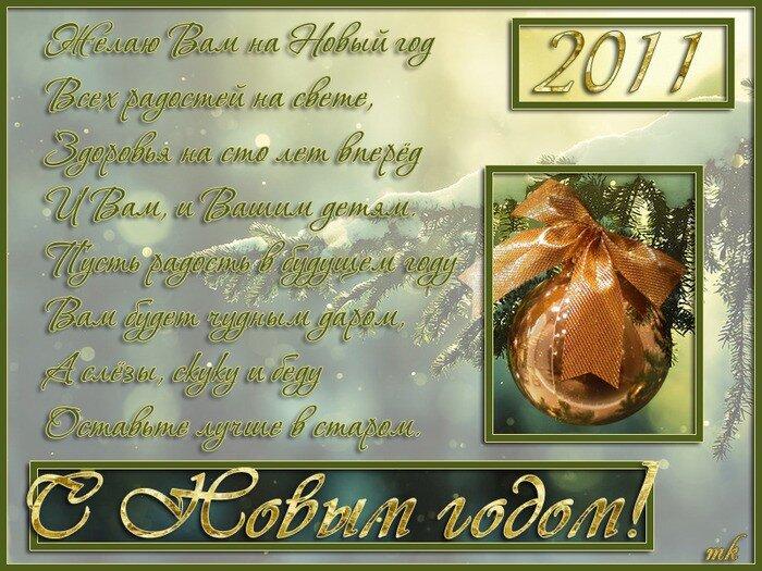 Новогоднее... 0_657af_b190138d_XL