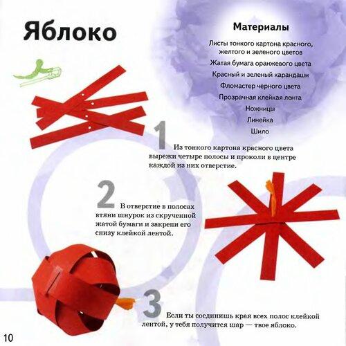 http://img-fotki.yandex.ru/get/5603/lenivova-elena.af/0_68525_8166ec8f_L.jpg