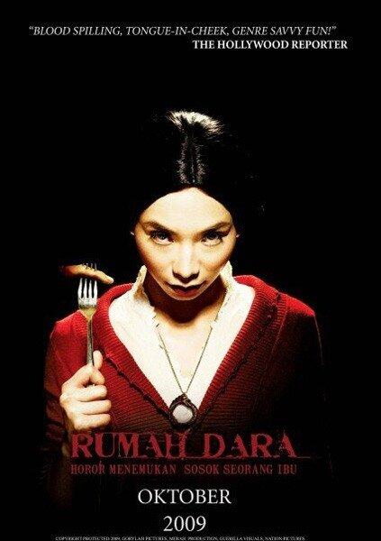 Дара / Darah / Rumah Dara / Macabre (2009) DVDRip