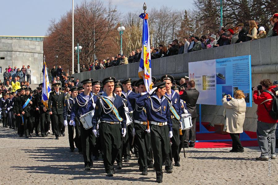 Курсанты Морского кадетского корпуса