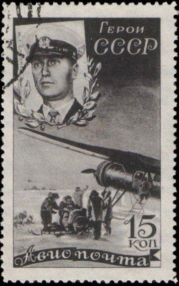 Герой Советского Союза лётчик Маврикий Тимофеевич Слепнёв (1896-1965)-1935